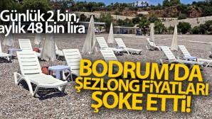 Bodrum'da otellerin korona zammı dudak uçuklattı!
